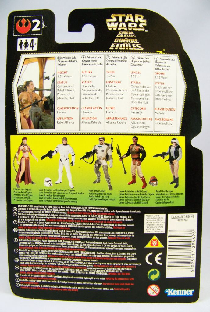 Star Wars (The Power of the Force) - Kenner - Princess Leia Organa (Jabba\'s Prisoner) 02