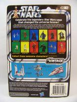 Star Wars (The Vintage Collection) - Hasbro - Daultay Dofine - The Phantom Menace