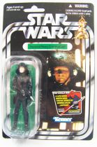 Star Wars (The Vintage Collection) - Hasbro - Imperial Navy Commander - Star Wars