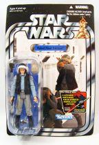 Star Wars (The Vintage Collection) - Hasbro - Rebel Fleet Trooper - Star Wars