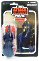 Star Wars (The Vintage Collection) - Hasbro - Senate Guard - Attack of the Clones