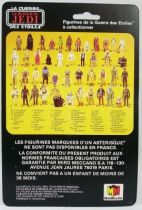 star_wars_rotj_1983___meccano_45back___r5_d4_arfive_defour__1_