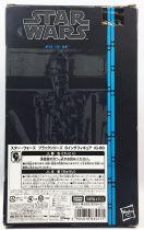 Star Wars The Black Series 6\'\' - #15 IG-88