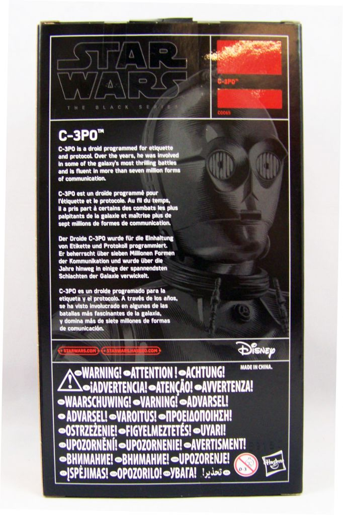 Star Wars The Black Series 6\'\' - A New Hope (Wallgreen Exclusive)