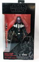 Star Wars The Black Series 6\'\' - Darth Vader Emperor\'s Wrath (Walgreens Exclusive)