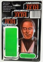 Star Wars Tri-logo 1983/1985 - Kenner - Anakin Skywalker