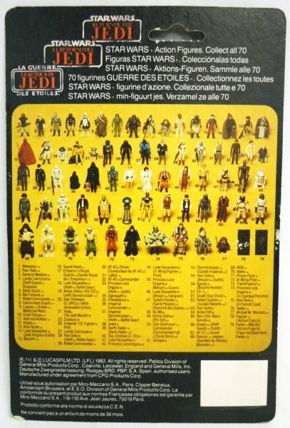 Star Wars Tri-logo 1983/1985 - Kenner - Barada