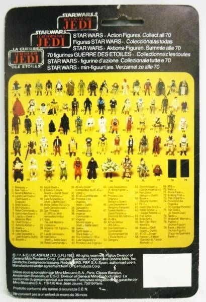 Star Wars Tri-logo 1983/1985 - Kenner - Paploo