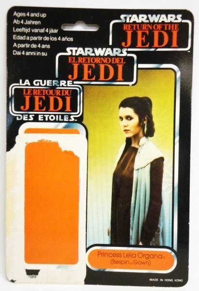 Star Wars Tri-logo 1983/1985 - Kenner - Princess Leia Organa (Bespin Gown)