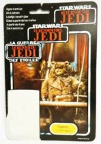 Star Wars Trilogo 1983/1985 - Kenner - Paploo