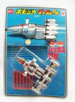 Star Wolf - Diecast Vehicle Popy - Bacchus III (mint on card)