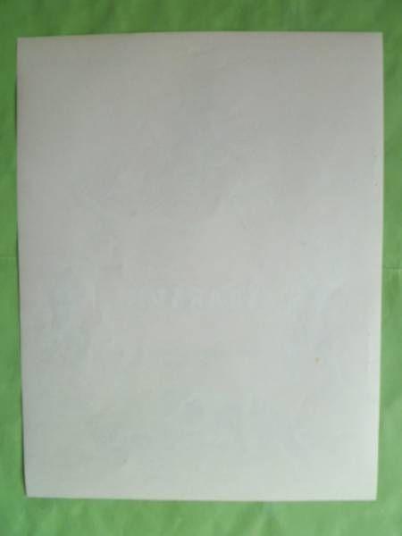 Starlux - Original Poster Catalogue cover 21 x 27cm