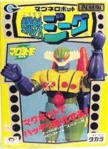 Steel Jeeg - Takara - Magnemo Die-cast Figure