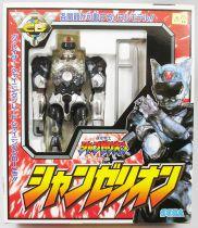 Super Light Warrior Changelion - Figurine 15cm - Sega