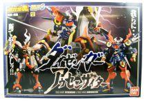 Super Robot Wars - Dygenguar & Aussenseiter - Bandai Soul of Chogokin GX-46