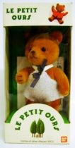 Teddy & Friends - Bandai 1985 - Lala #1426