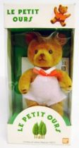 Teddy & Friends - Bandai 1985 - Mini  #1425