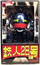 Tetsujin 28 - Chogokin - Marmit (Mint)