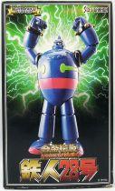 Tetsujin 28 - Legend of Gokin - Figurine Métal 15cm - Tomy Soft Garage