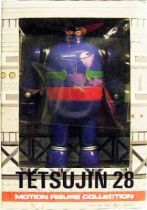 Tetsujin 28 - Motion Figure Collection - Jun Planning (mint in box)