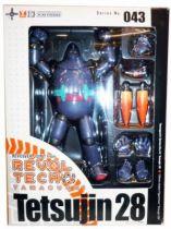 Tetsujin 28 - Revoltech Series n°043 - Kaiyado