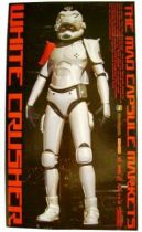 The Mad Capsule Markets - Medicom R.A.H. 1:6 scale action figure - White Crusher