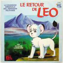 The Return of King Leo - Mini-LP Record - Original French TV series Soundtrack - Ades Records 1987