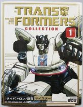 the_transformers_collection___takara___meister_jazz