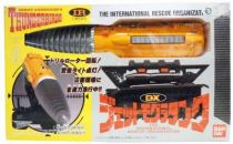 Thunderbirds - Bandai - 10\'\' Mole Plastic (Loose in Box)