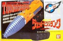 Thunderbirds - Bandai - Mole Diecast & Plastic (Mint in Box)