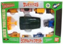 Thunderbirds - Bandai - TB2 Container with 10 Pods (Mint in Box)