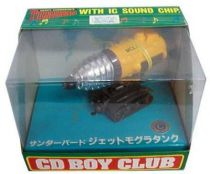 Thunderbirds - CD Boy Club - Mole Plastic with sounds (Mint in Box)