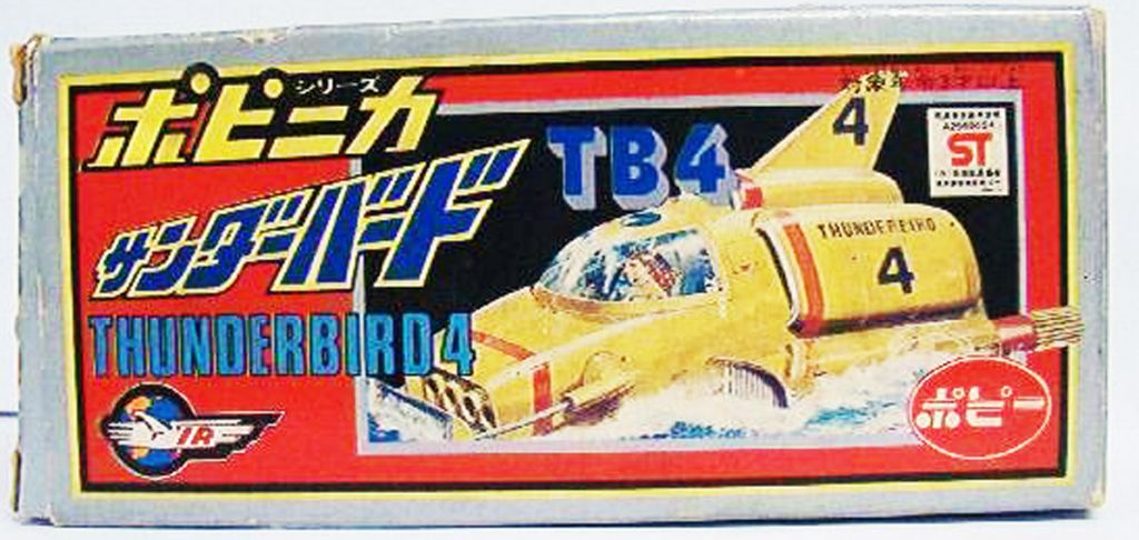 Thunderbirds - popy - TB4 Diecast (Loose with box)