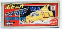 Thunderbirds - popy - TB4 Diecast