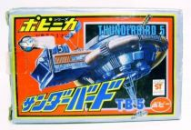 Thunderbirds - Popy - TB5 Diecast & Plastic (Mint in Box)