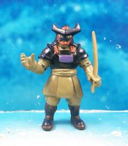 Thundercats - Kidworks Miniatures - Hachiman (loose complete)