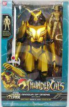 Thundercats (2011) - Bandai - Armour of Omens & Lion-O