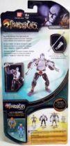 Thundercats (2011) - Bandai - Panthro 6-inch (Collector Figure)