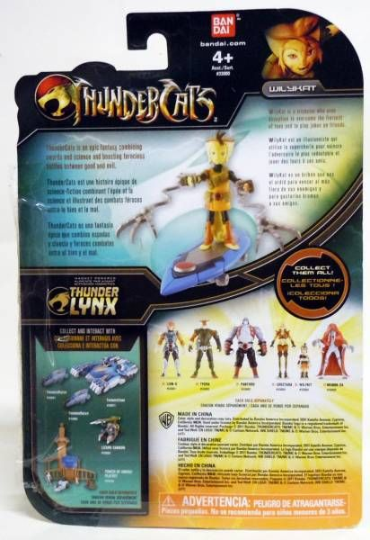 Thundercats (2011) - Bandai - Wilykat