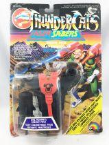 Thundercats (Cosmocats) - LJN (Grand Toys) - Laser Sabers - Gilet énergetique (version noir)
