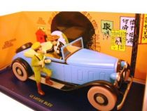 Tintin - Editions Atlas - N° 68 Mint in box Convertible from Blue Lotus