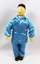 Tintin - Porcelain Doll - Tintin and the Blue Lotus (Loose without box)