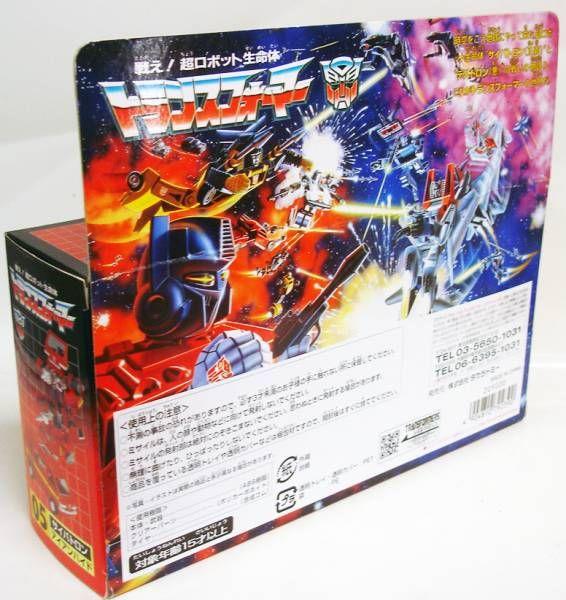 Transformers Encore - Ironhide