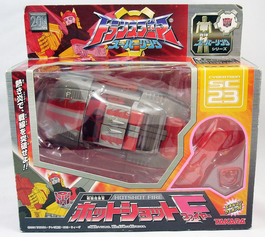 transformers_energon_superlink___hotshot_fire