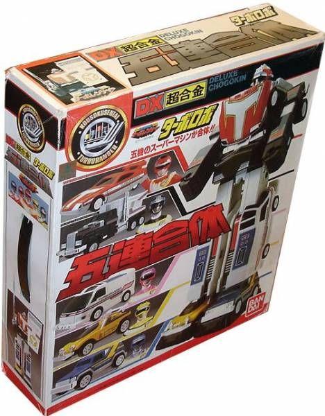 Turbo Ranger - Bandai - DX Turbo Robot (Bandai Japan)