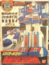 Turbo Ranger - Bandai - DX Turbo Rugger (Bandai Japan)
