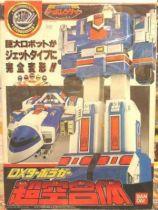 Turbo Ranger - Bandai - DX Turbo Rugger (Bandai Japan)