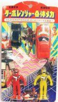 Turbo Rangers - Ha Ha Toys - mini figures and vehicles carded set