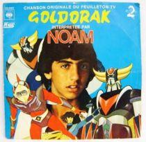UFO Robo Grendizer Original French TV series Soundtrack - Mini-LP Record - CBS 1978
