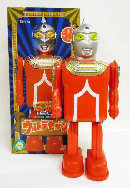 Ultra Seven - Mini Tin Toy Marmit